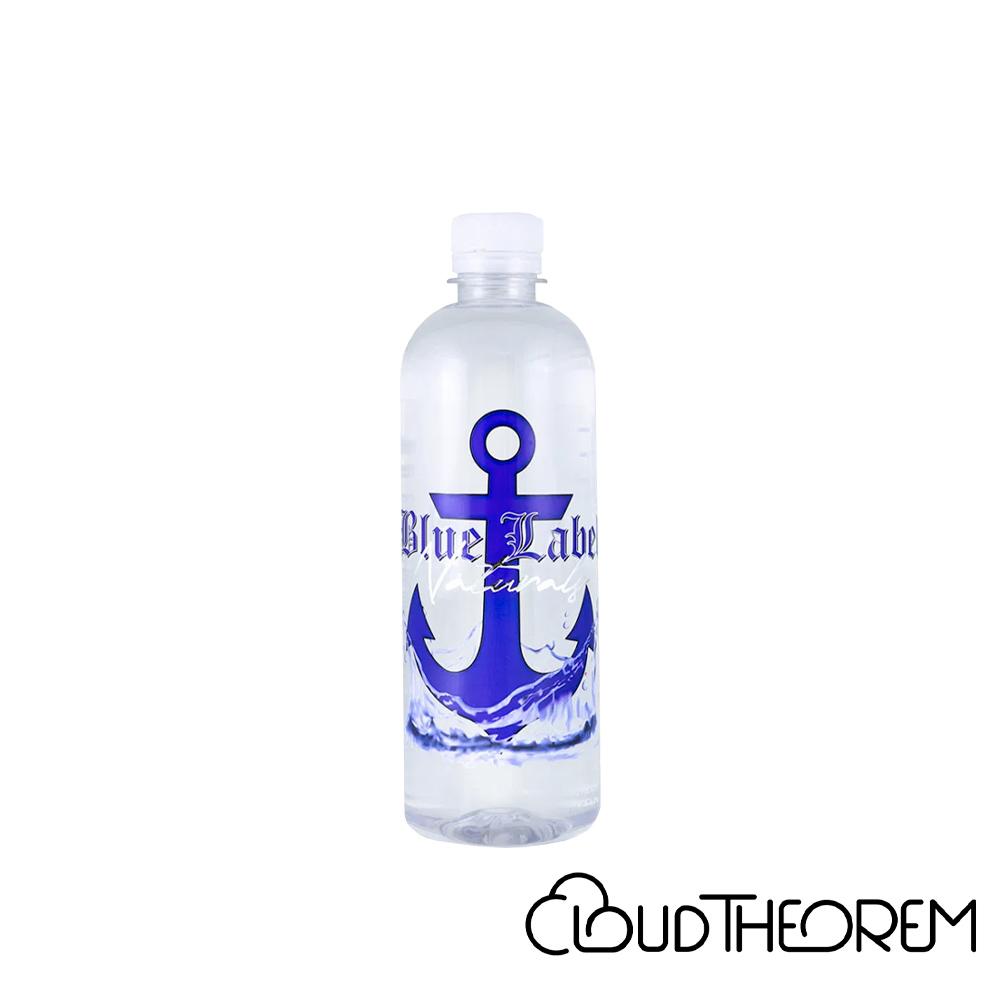 Blue Label CBD Edible Alkaline Water Lab Report